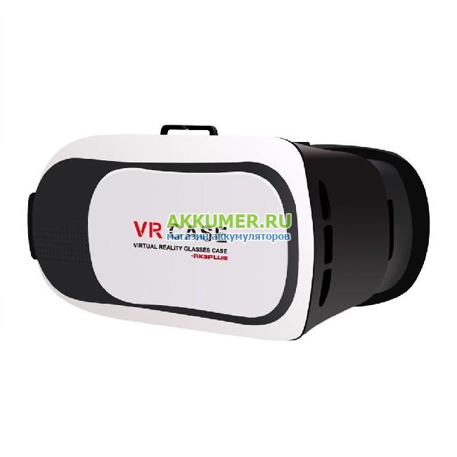 Очки виртуальной реальности для смартфона купить екатеринбург светофильтр цпл комбо видео обзор