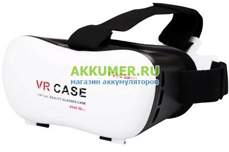 Очки виртуальной реальности для смартфона купить екатеринбург intelligent flight battery mavic combo самостоятельно