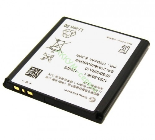 Аккумулятор для ark s451 - 016