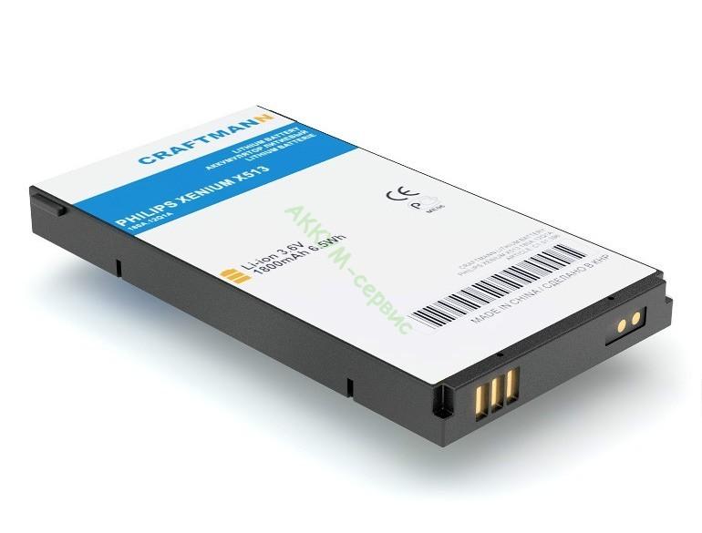 Аккумулятор сотового телефона схема фото 795