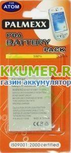 Аккумуляторная батарея аккумулятор pitatel seb-tp302 для nokia 37v 750mah