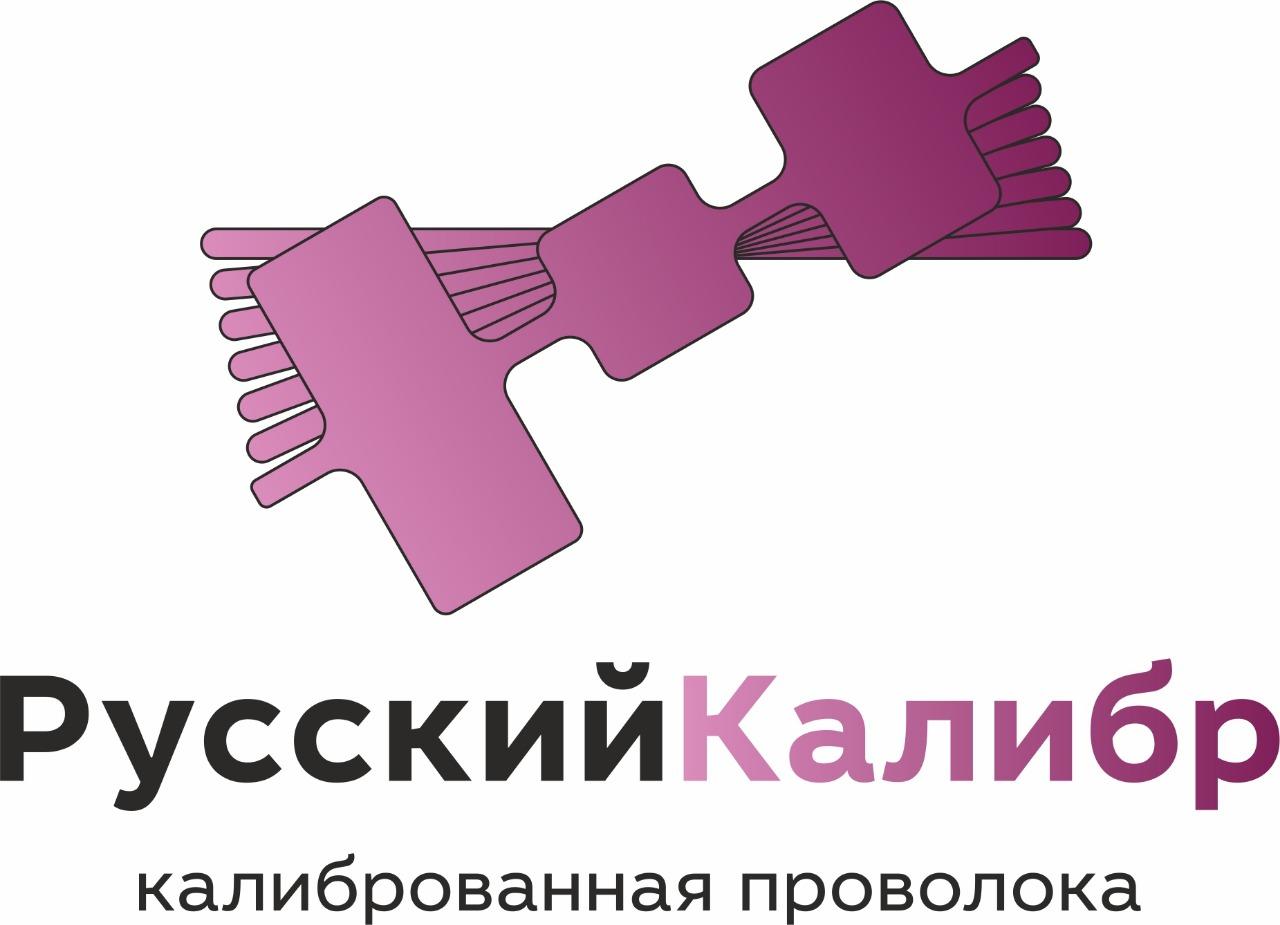 РусскийКалибр логотип