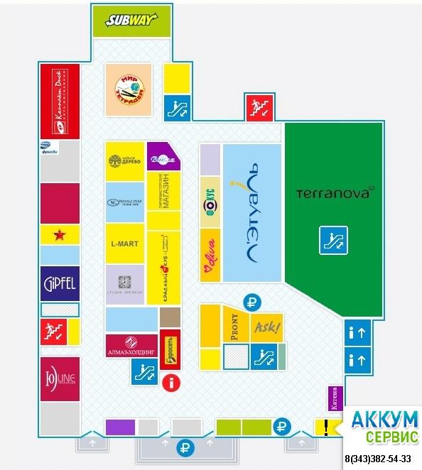 Схема расположения магазина АККУМ-сервис