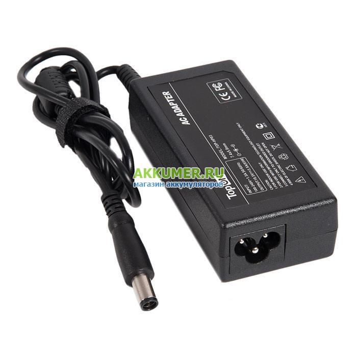 Зарядное устройство блок питания для ноутбука HP 18.5V 3.5A 65Вт коннектор 7.4*5.0мм с иглой сетевое TopOn TOP-HP03