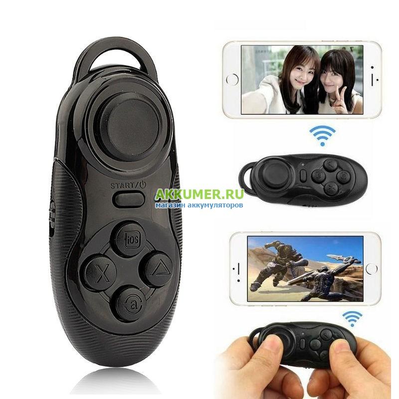 Контроллер пульт управления для очков виртуальной реальности Bluetooth GamePad, встроенный аккумулятор, цвет черный, коробка